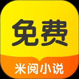 米阅小说免费版 v3.5.0 安卓版