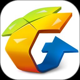 腾讯游戏助手app v3.3.2.75 安卓版