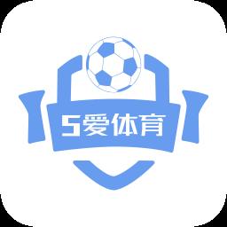 5爱体育手机版 v1.5.4 安卓版