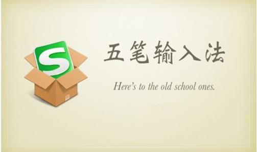 搜狗五�Pmac��X版 v1.3.0 mac版 �D0