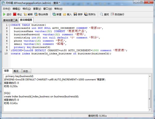 navicat premium mac汉化版 v15.0.3 电脑版 图0