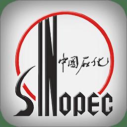 中国石化加油卡网上营业厅app