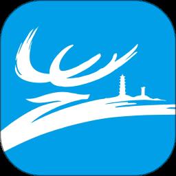 温州市民卡app
