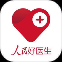 人民好�t生app
