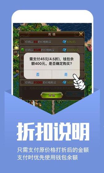 小7游戏折扣手游 v4.26.3.3 安卓版 图1