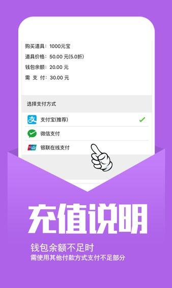 小7手游ios版 v4.31.1.1 官方iphone版 �D1