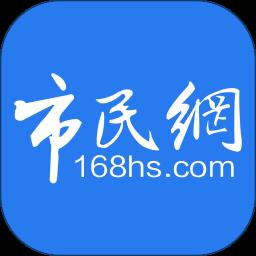 市民网app