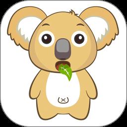 青驿旅游app