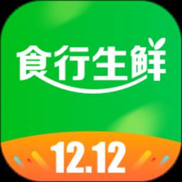 食行生鲜手机版 v5.9.6 安卓版