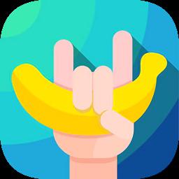 香蕉打卡软件
