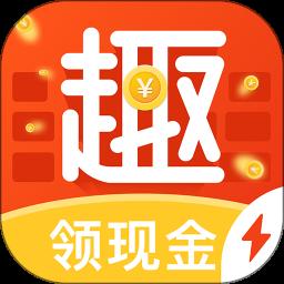 趣键盘极速版app