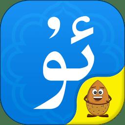uyghurchekirguzguch维语输入法app