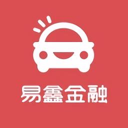 易鑫金融app