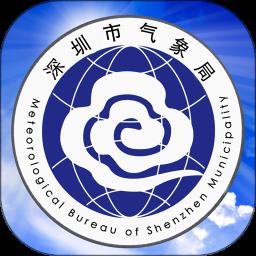 深圳天��app