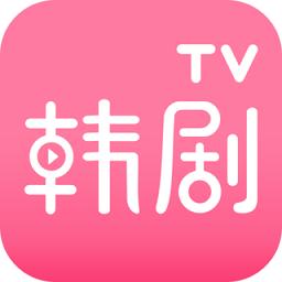 韩剧tv视频app