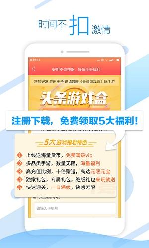 �^�l游�蚝凶钚掳� v1.0.4 安卓官方版 �D1