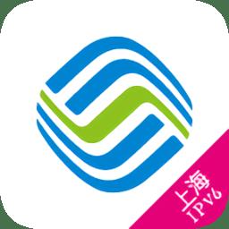 上海移动网上营业厅app