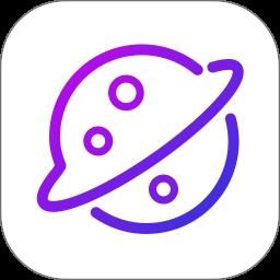 网易星球软件
