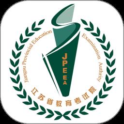 江�K招考app最新版