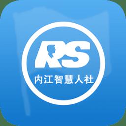 �冉�智慧人社app