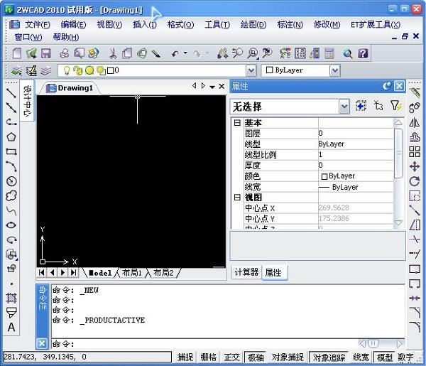 中望cad2010版  图0