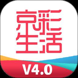 京彩生活app官方版