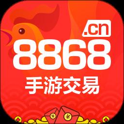 8868手游交易app