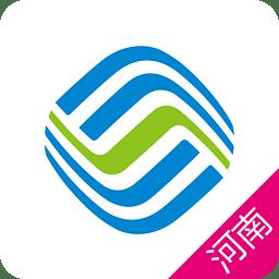 河南移动网上营业厅app