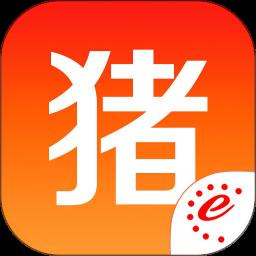 猪易通app
