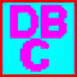 dbc2000中文版