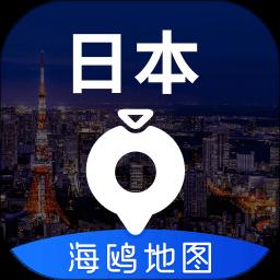 日本地图app