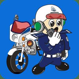 温州交警网app