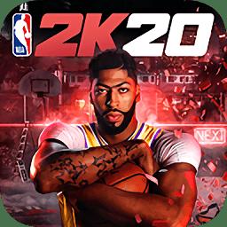 美职篮2k20手机游戏