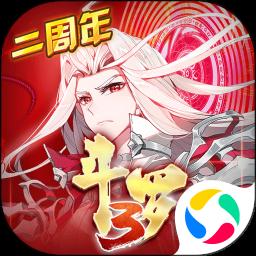 龙王传说斗罗大陆3最新版