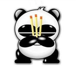 熊猫烧香病毒源代码
