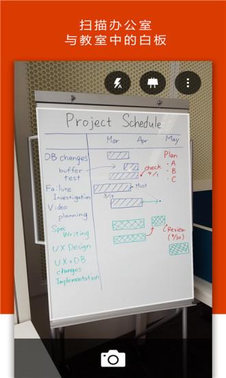 office lens电脑版 v16.0.12430.20112 最新版 图2