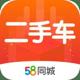 58同城二手�app