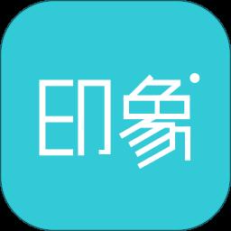 印象证件照app