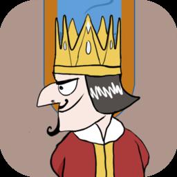 我要当国王无限生命破解版