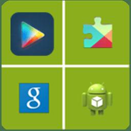 谷歌账户管理程序