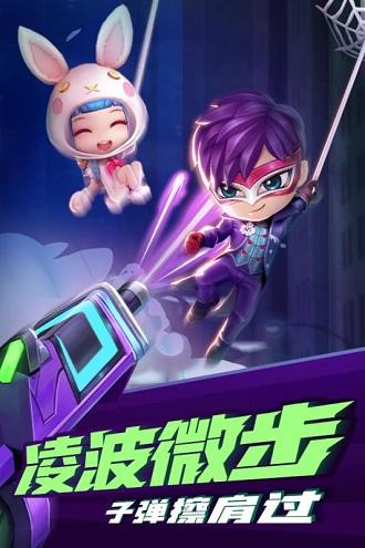 逃跑吧少年�w�版手游 v6.7.1 安卓版 �D1