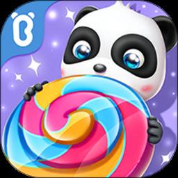糖果工厂app