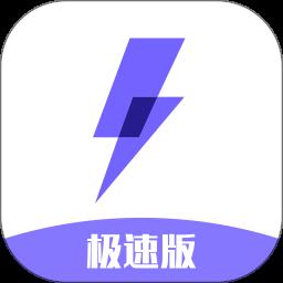 �W�盒子�O速版app