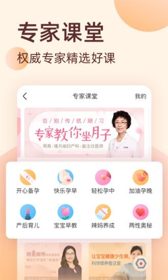 柚����app v5.2.4 安卓版 �D1
