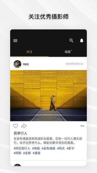 fotor app v5.1.2.601 安卓版 �D0