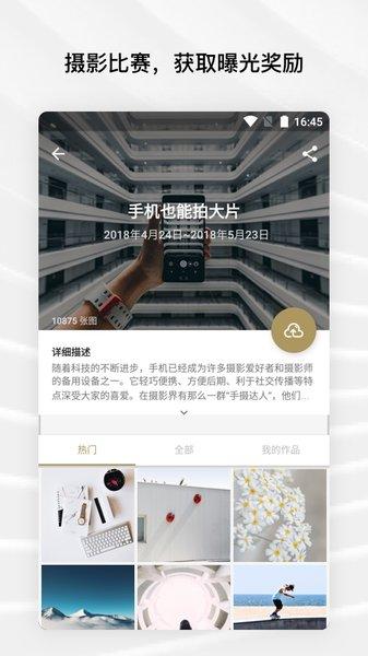 fotor app v5.1.2.601 安卓版 �D1