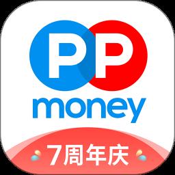 ppmoney手机版