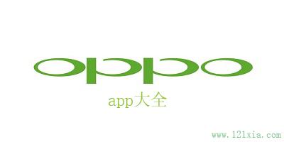 oppoapp商城_oppoapp下载_oppoapp应用市场