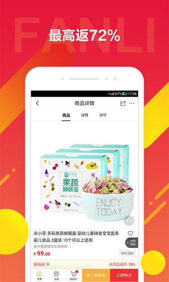 京�|�粒app v1.1.2 安卓版 �D1