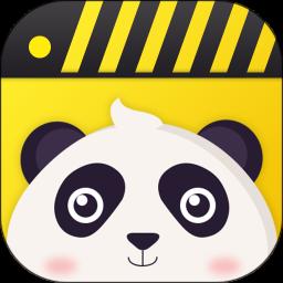 熊猫动态壁纸最新版